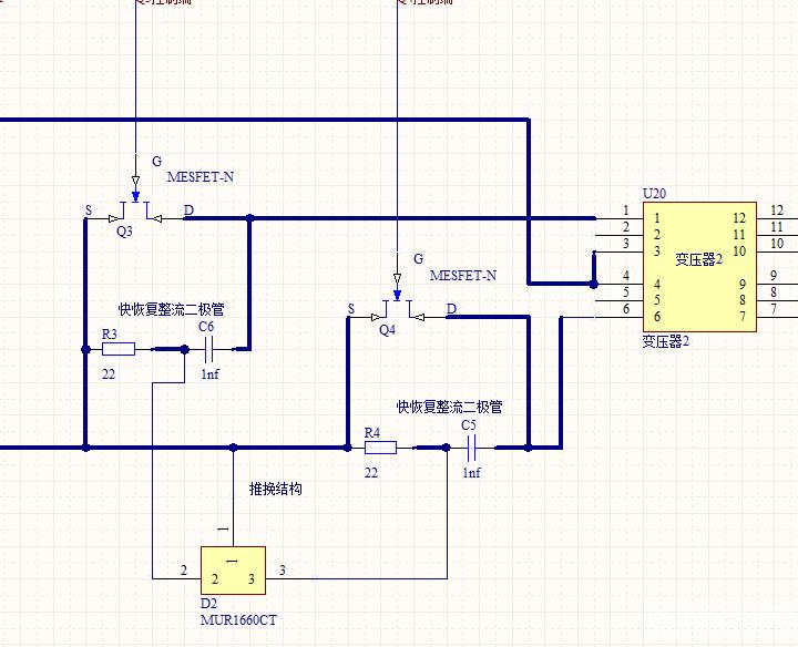 推挽电路1.7mhz工作频率信号产生问题