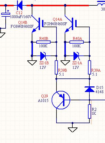 boost升压电路中对igbt驱动能力差 上升沿缓慢
