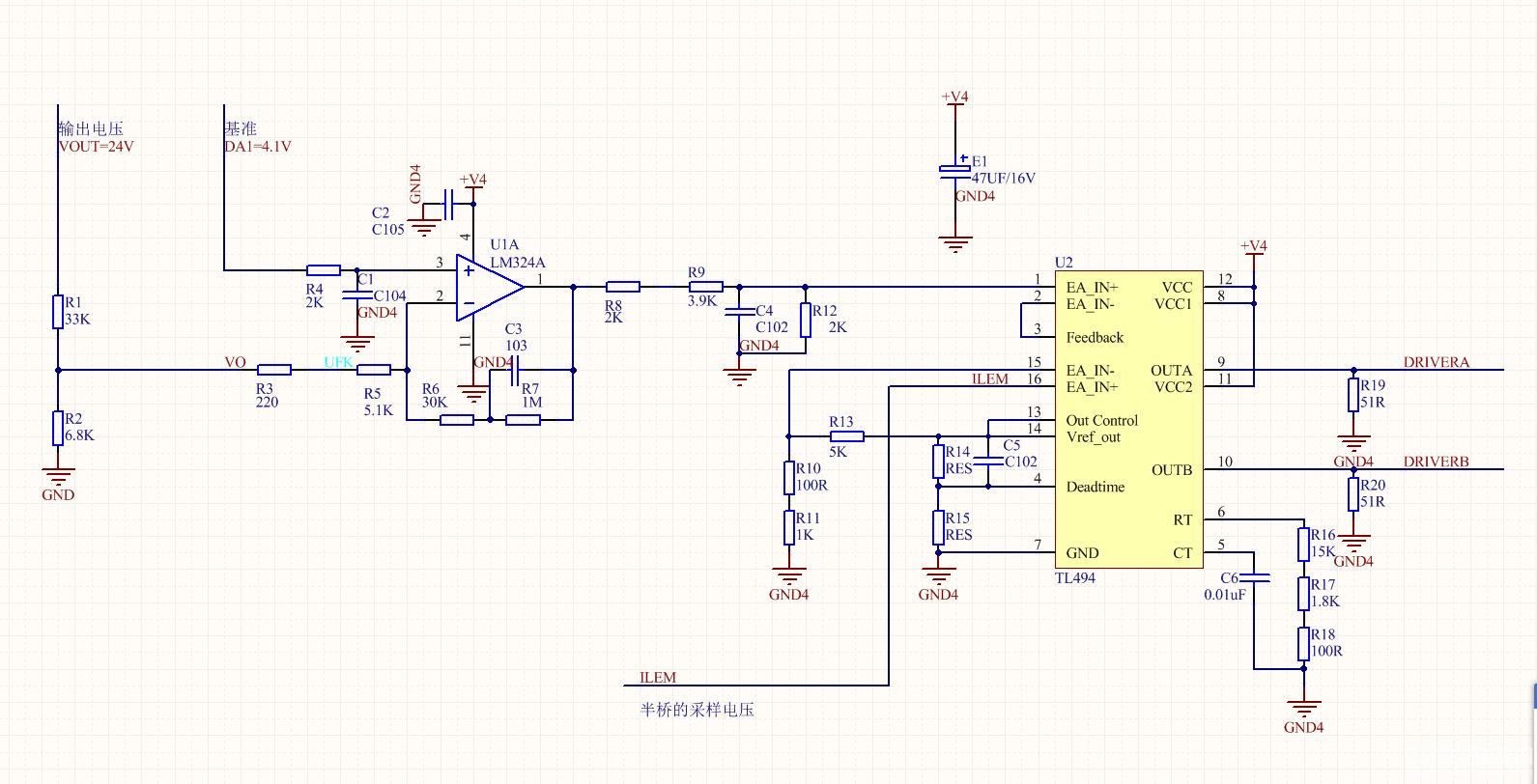 5k驱动电路是用来驱动半桥的   我想要如果采样电压大于1v(也就是电流
