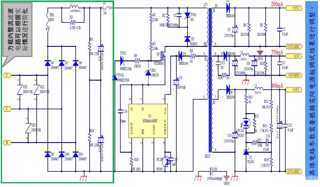 三相电380v输入,低压15v输出,低成本开关电源方案
