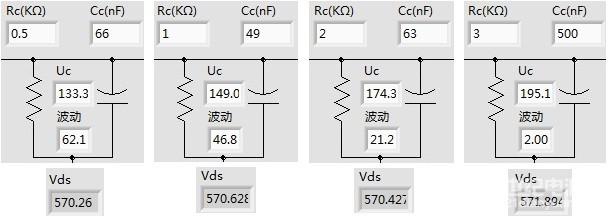 RCD吸收.jpg