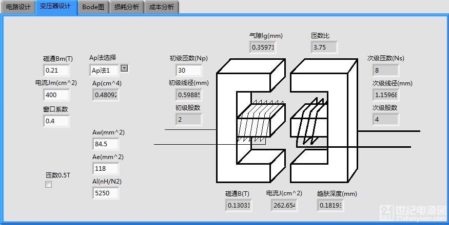 论坛实例变压器.jpg