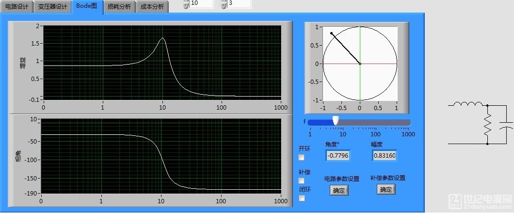 典型传递函数.jpg