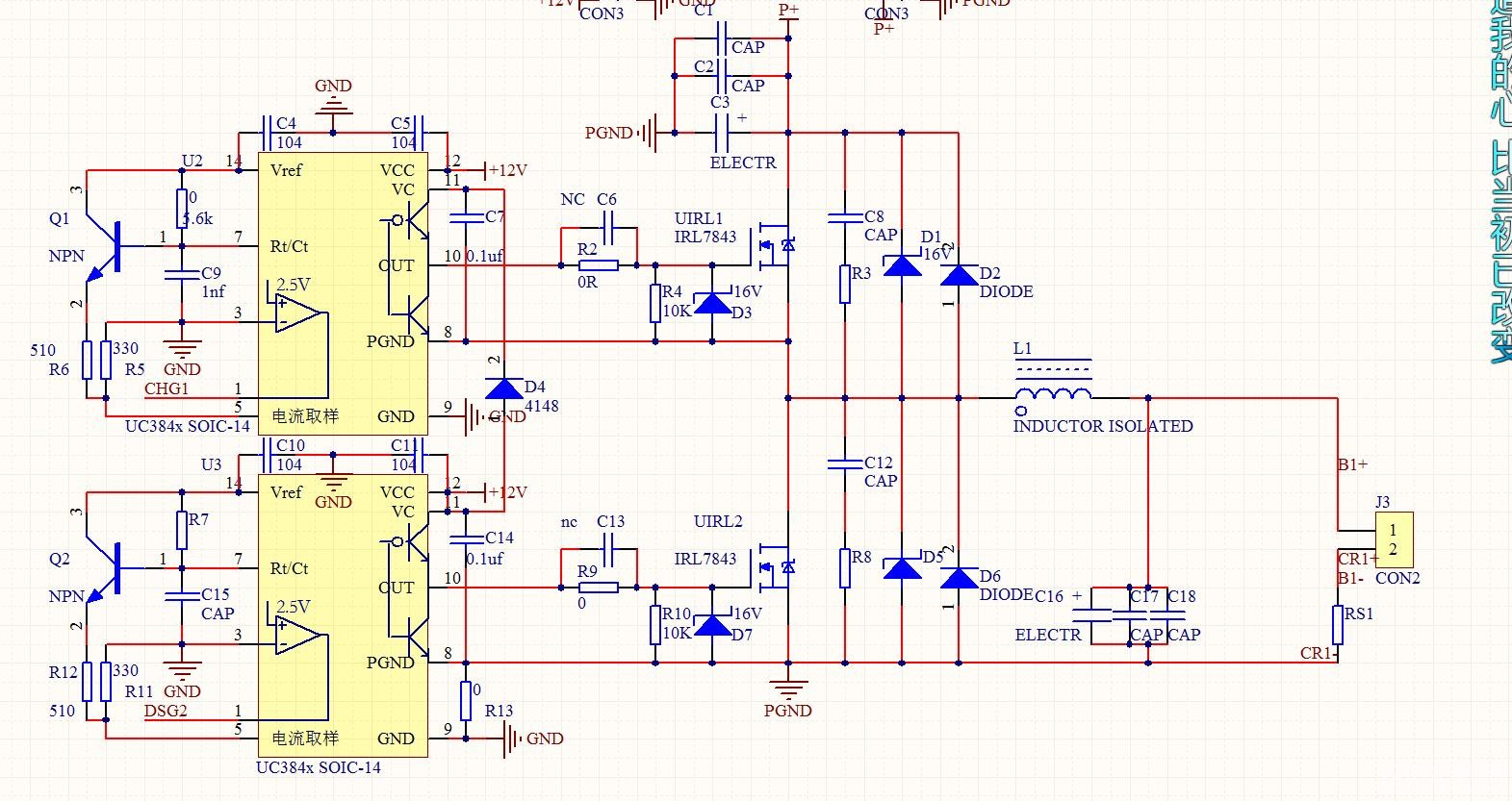 控制环路由外围电路单独实现.