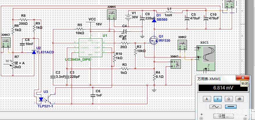 uc3842的7脚加一个47uf的电解电容,2.
