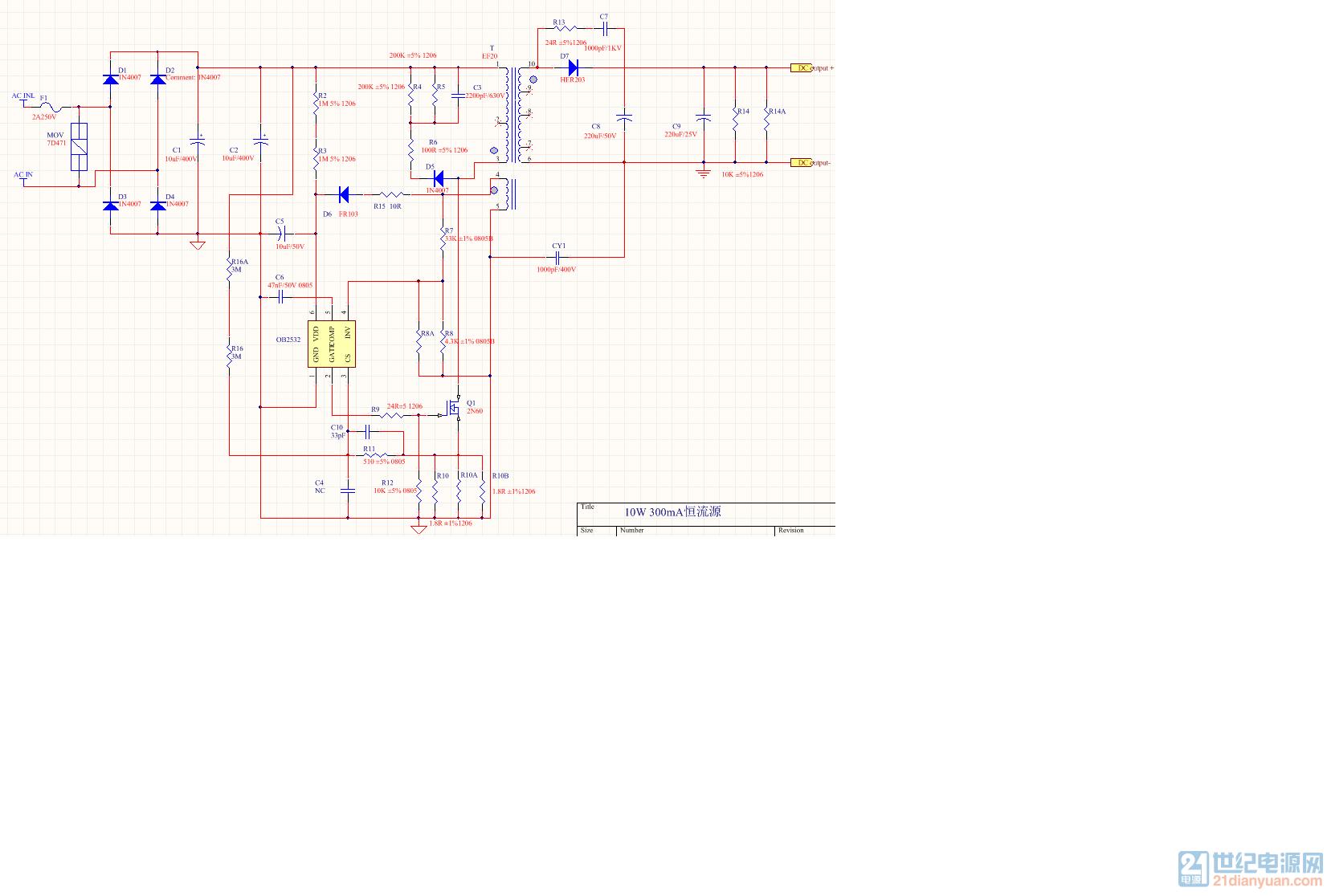 请问原理图中的电源回路有哪些,ic和mos管附件各元件的作用.