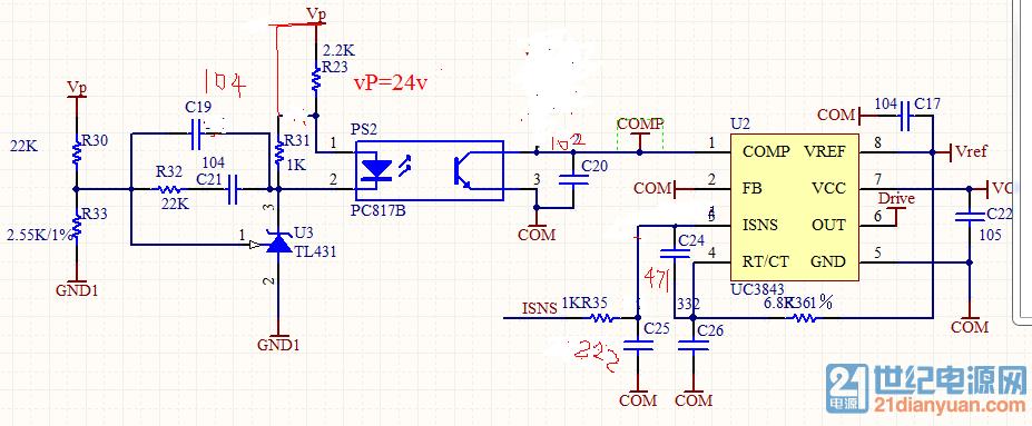 我来分析你的电路:说对了听听,说不对飘过。 UC3843的1脚是内部计较器的输出端,这个输出端露出来目的是让比较器做比较补偿用的。2脚是反相脚,正相脚在内部以2.5V为基准没有引出。有些设计把这个比较器用起来,楼主这电路放弃了芯片的比较器,只要2脚接地或设为低于2.4V电压,芯片就会输出PWM,1脚就是输出高电平。1脚的电平越高,占空比越大,越低占空比越小。3脚是电流检测脚,4脚位三角波发生器也是频率设定,5脚接地,6脚输出PWM, 7脚VCC ,8脚VreF 5V。 从楼主设计来分析:电压采用到光耦没有