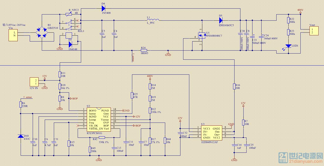 pfc电路spw47n60c3能直接替代ipz60r040c7吗