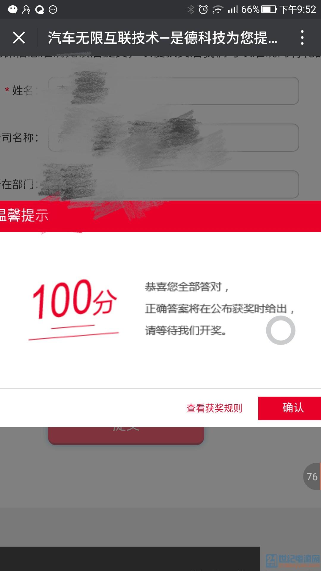 Screenshot_20170215-215207_mh1487166933175.jpg
