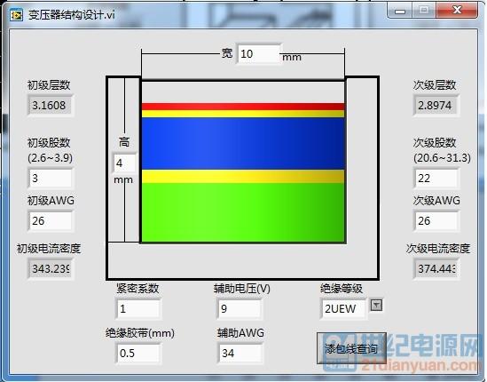 变压器绕组结构1.jpg