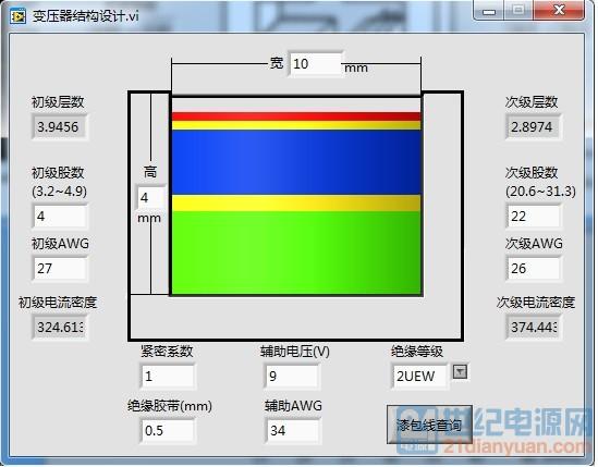 变压器结构设计.jpg