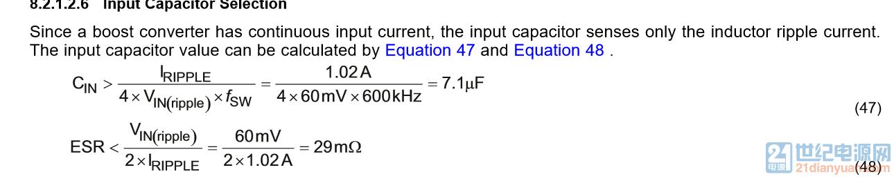 不是的。这个公式应该没有把占空比定死。 公式是这样的来的: CCM,假设电感的纹波电流全部被输入电容吸收,则 C*Vinripple = 1/2 * (1/2 * Iripple) * (1/2 * T) 等号右边的,求的是半周期时间内流进电容的电荷,是一个三角形的面积。所以系数有个8。