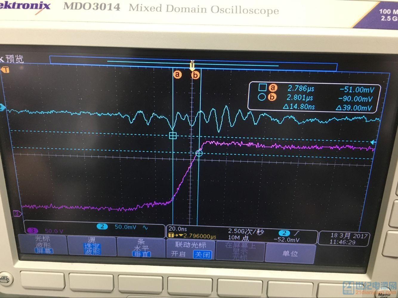 3.3V和MOS管关断时间