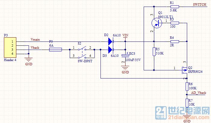 用的是uln2803,同时驱动几个继电器,我把电路图贴出来,帮我看一下什么