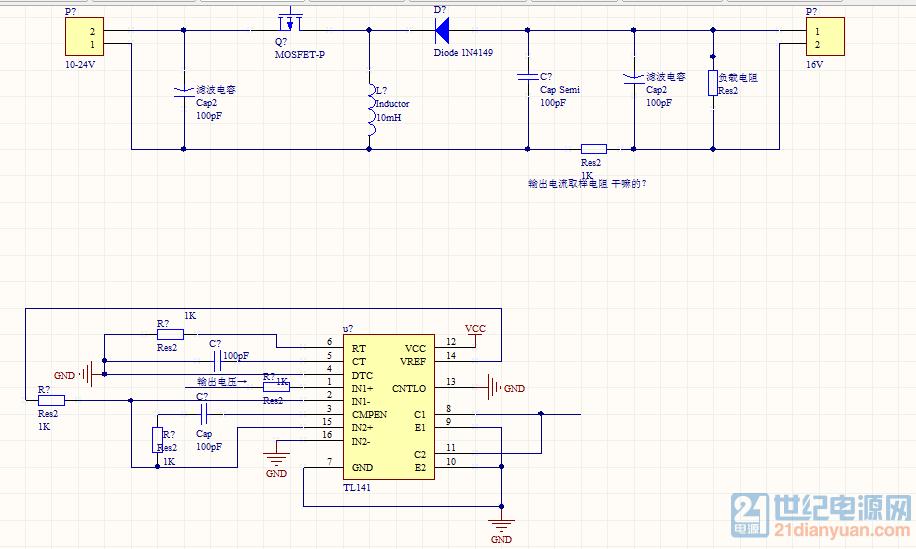 升降压电路中 使用tl494的驱动电路如何画呢?-综合-网