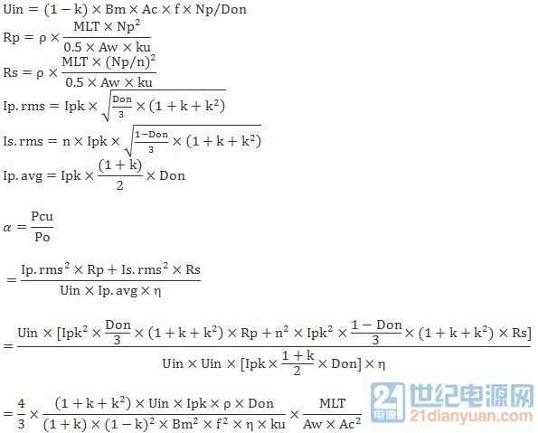 kg公式法2.jpg