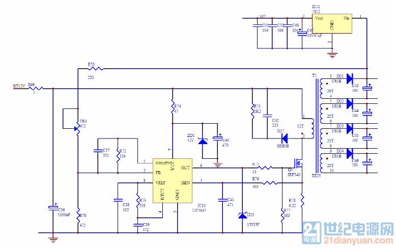 三,高频逆变器前级电路的设计