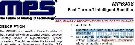 0V供电,多了个检测,不怕DCM和QR次级急剧振荡了