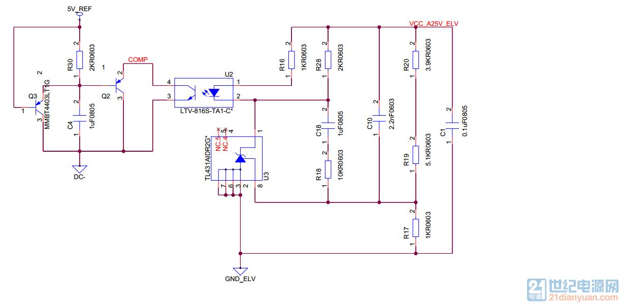 8v,也是用tl431 光耦反馈的,带到满载5.