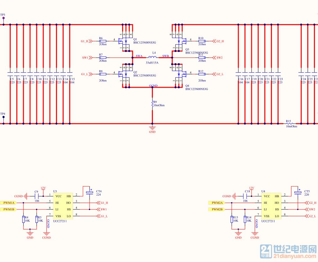 求教buck-boost电路使用ucc27211驱动4个mos问题