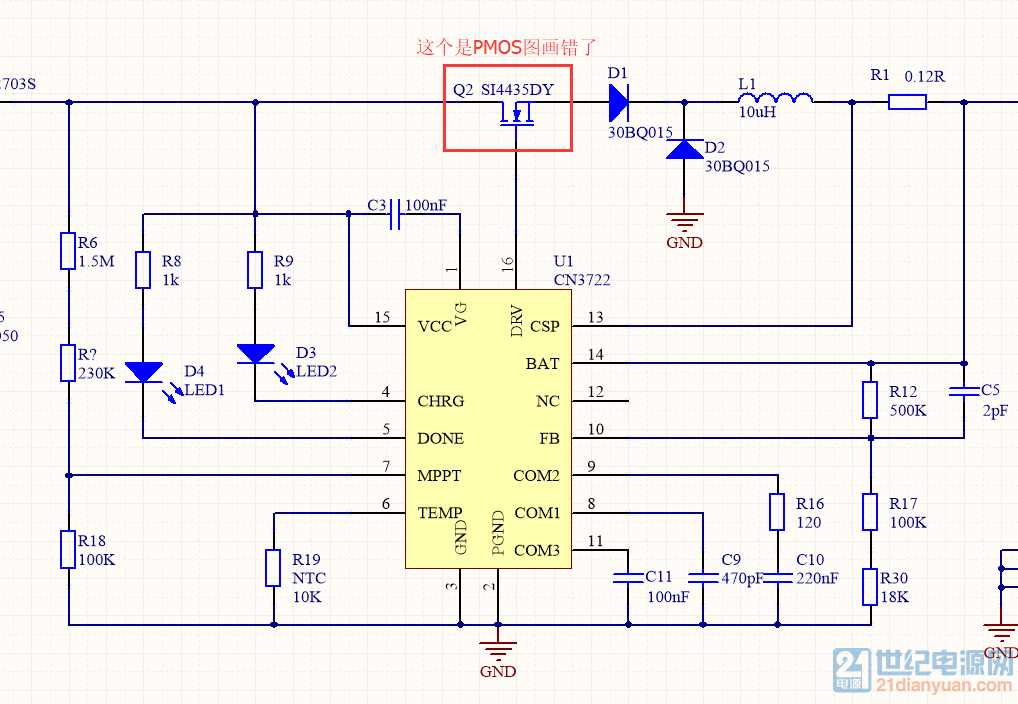 新人求助,太阳能充电管理芯片cn3722输出电流小的问题