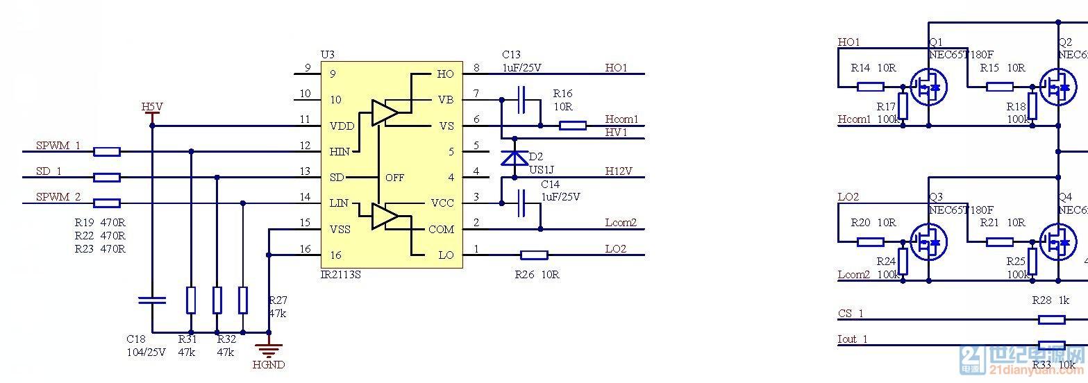 ir2110驱动全桥逆变电路问题