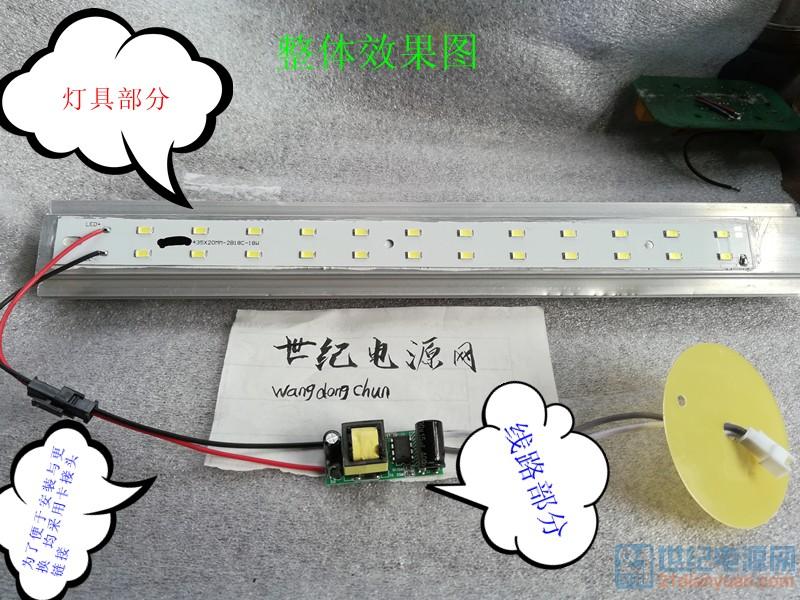 一款成熟的工矿通用18W  LED照明灯