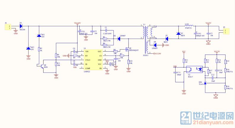 高效率DCDC反激电源。