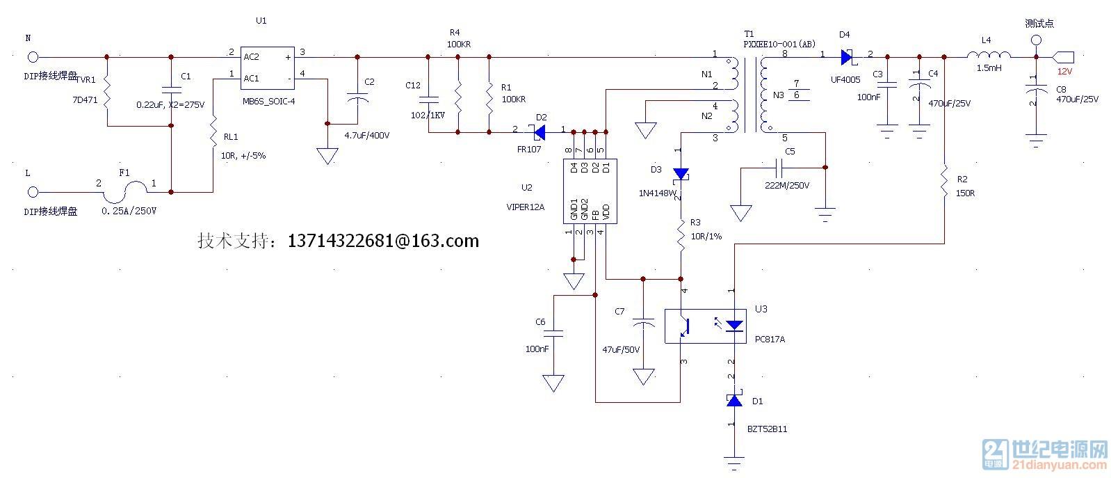 stm公司小功率ac-dc电源ic:viper12a的应用