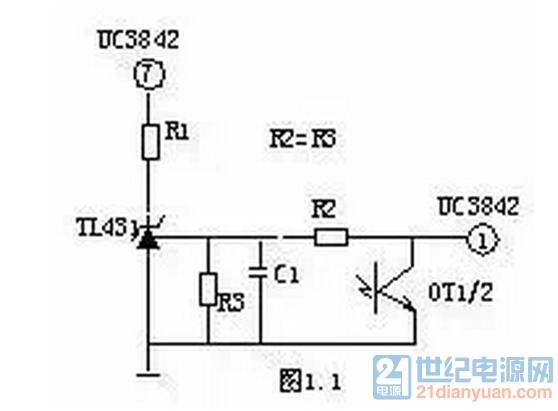 当输出电路短路,输出电压消失,光耦ot1不导通,uc3842①脚电压上升至5v