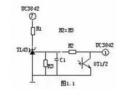当输出电路短路,输出电压消失,光耦ot1不导通,uc3842①脚电压上升