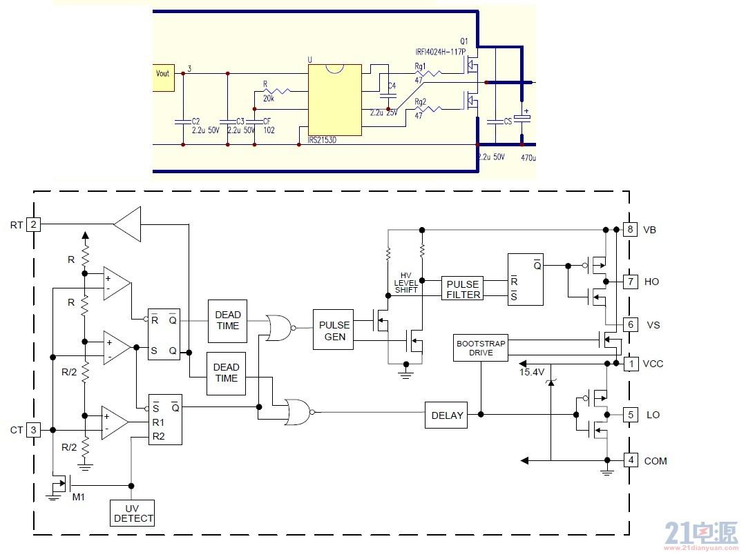 电源书籍下载 历届会议资料  这是irs2153d及其ic内部分电路: 回复