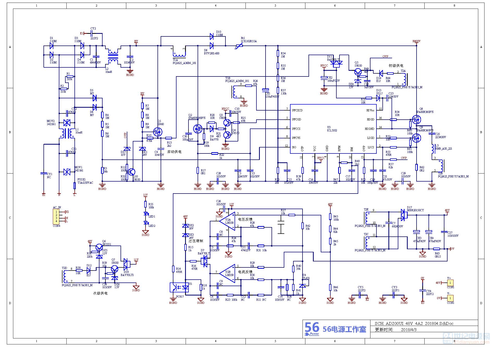 长园维安+试用LCC拓扑设计LED电源,200W,30~48V,4.2A