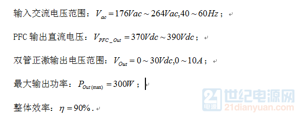 0-30V 10A 可调稳压电源DIY