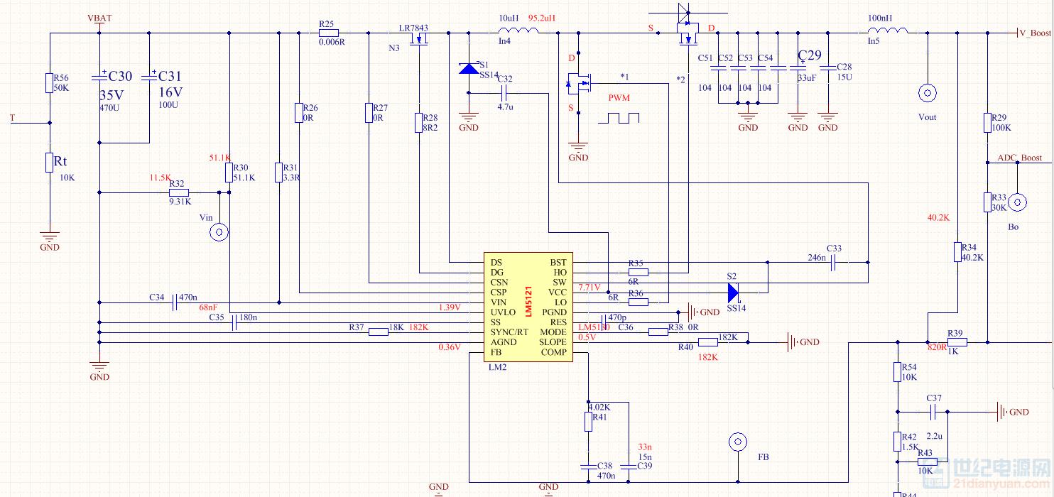 基于ARM控制的反激式开关电源