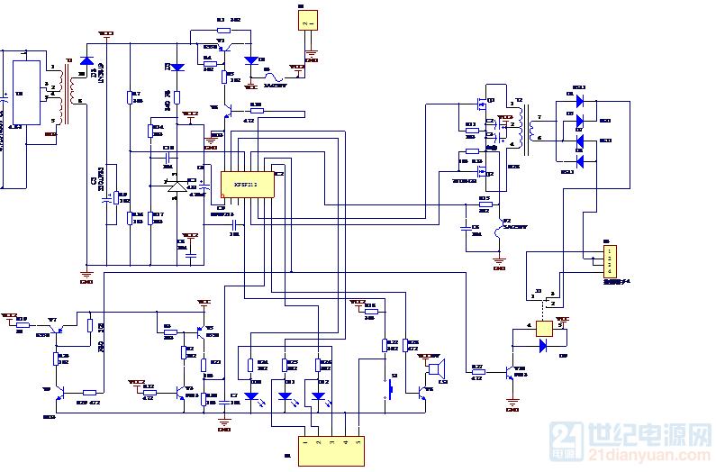 16W LED灯具应急电源