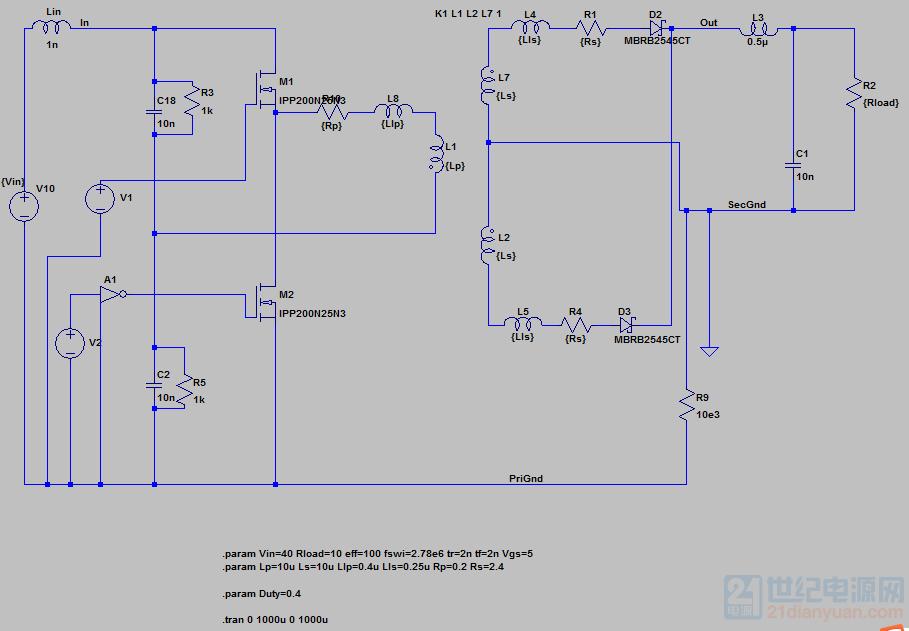 历届会议资料    我是第一次设计这个半桥电流,这个电路的初级线圈和