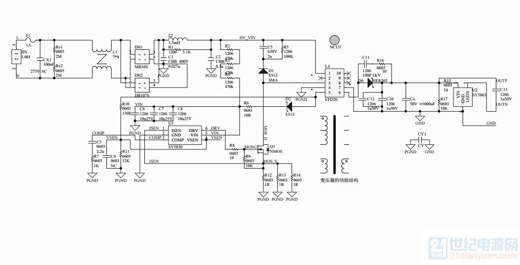 高性能反激式LED驱动电源